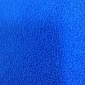 Полар №6 кралско синьо